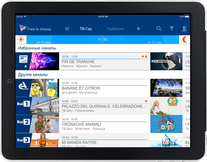 tablette avec l'application Sat.tv