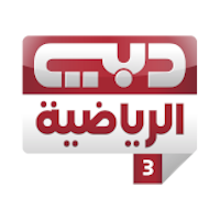 Dubai Sports 3 logo