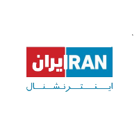 Iran International Channel